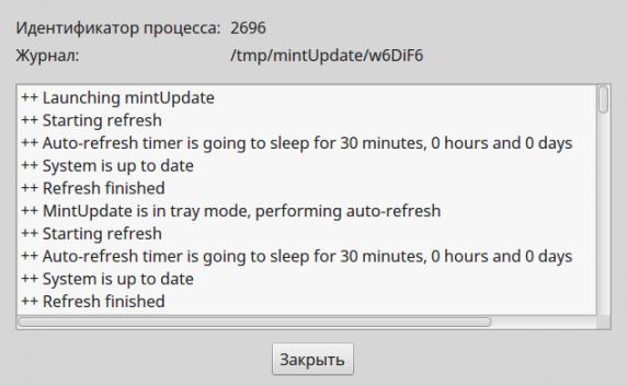 mint-tools_039