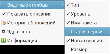 mint-tools_040
