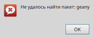 mint-tools_048