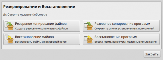 mint-tools_050