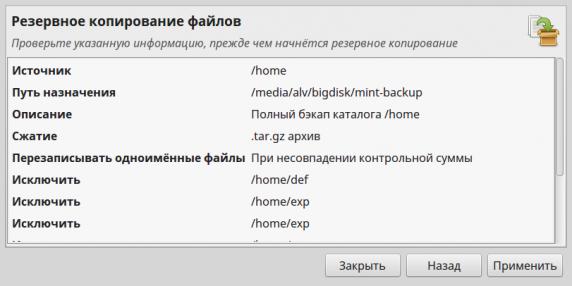 mint-tools_053