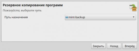 mint-tools_056