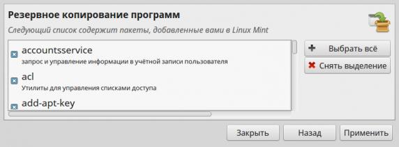mint-tools_057