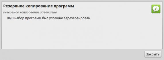 mint-tools_058