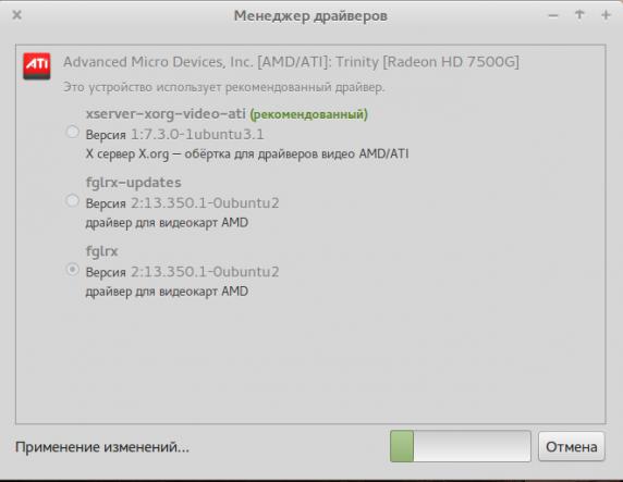mint-tools_067