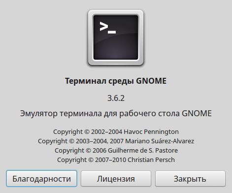 01-gnome_003