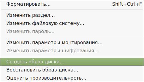 09-disks_195