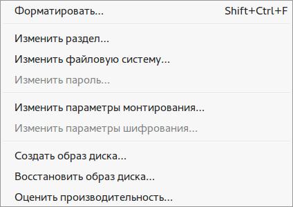 09-disks_196