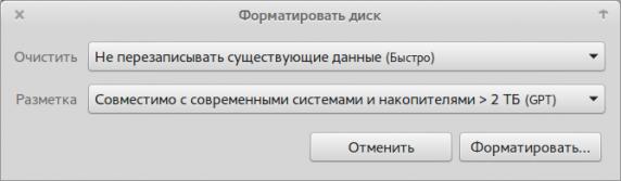09-disks_197