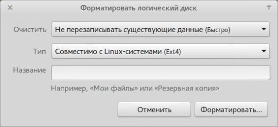 09-disks_198