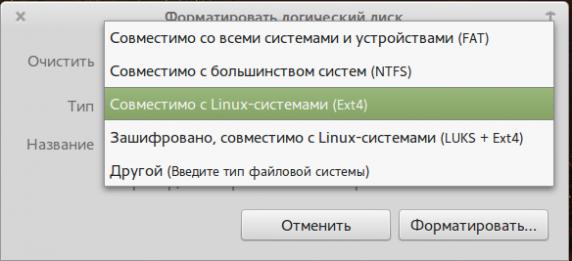 09-disks_199