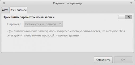 09-disks_201