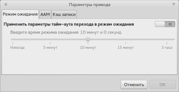 09-disks_202