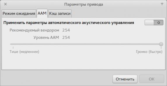 09-disks_203