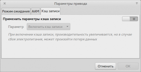 09-disks_204