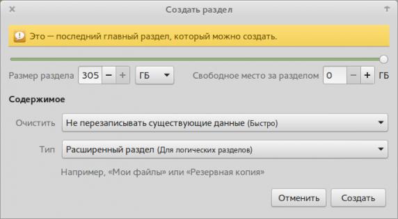 09-disks_207