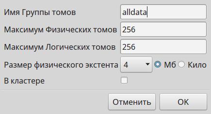 09-disks_218