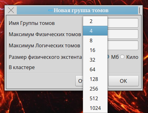 09-disks_219