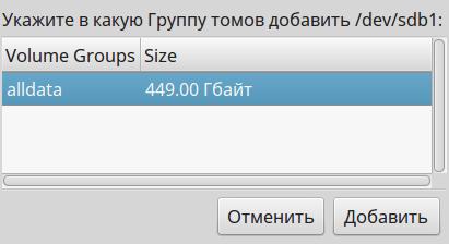 09-disks_221