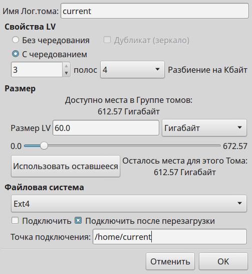 09-disks_225