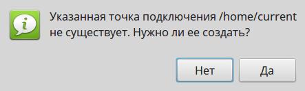 09-disks_226