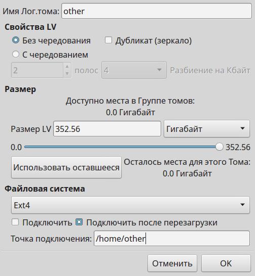 09-disks_227