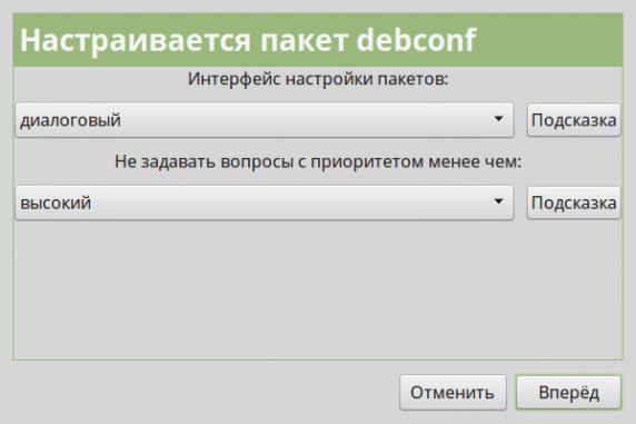 debconf_003
