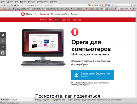 opera_001