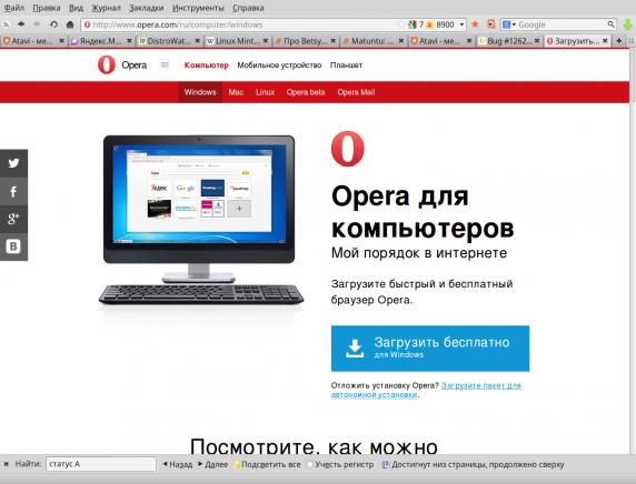 opera_002