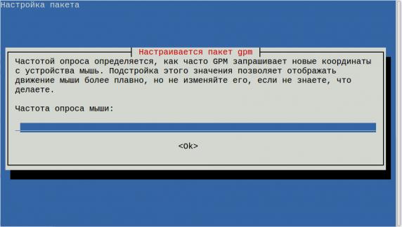 config_041