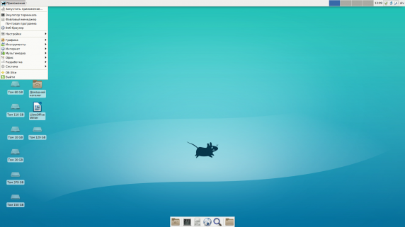 xfce-and-betsy_001