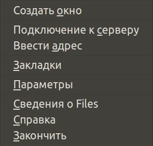 02-nautilus-by-default-main-menu