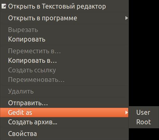 10-nautilus-edit-as-root
