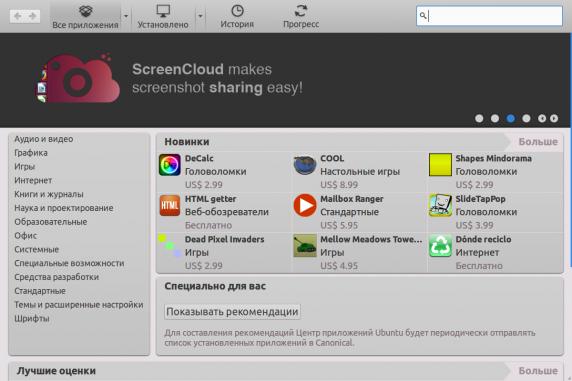 c-app01