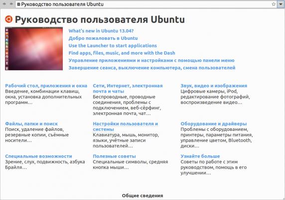 interface05