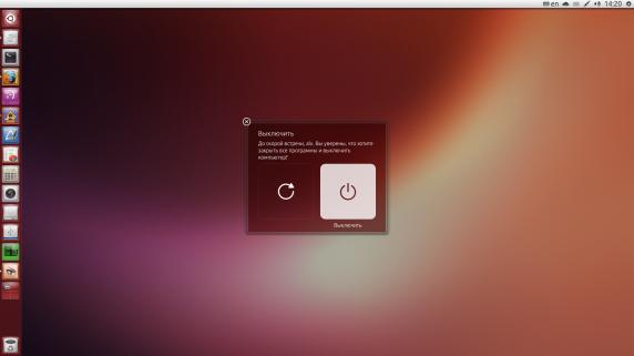 interface08