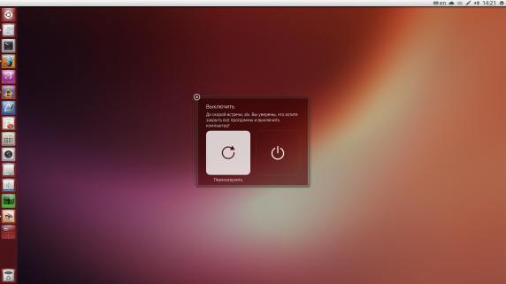 interface09