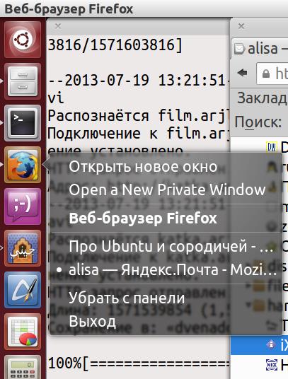 interface11