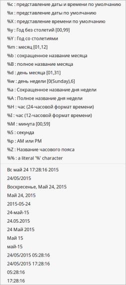 komodo-9_024