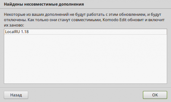 komodo-9_upd3