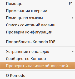 komodo-9_upd4