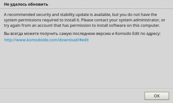 komodo-9_upd5