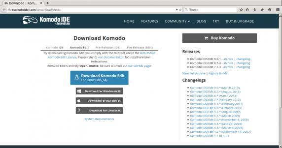 komodo-9_upd8