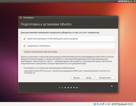 ubuntu-inst-03
