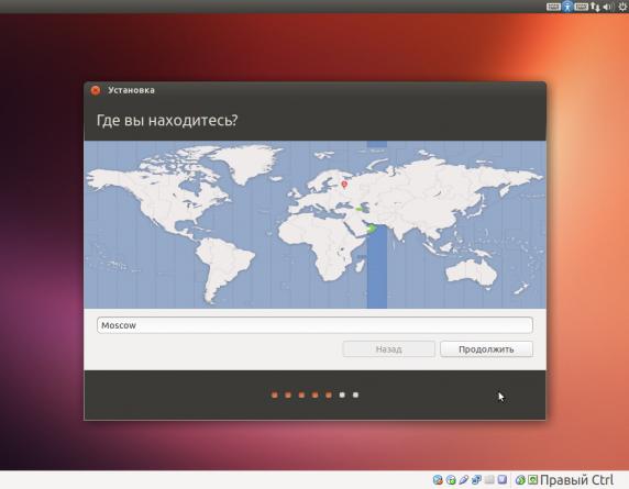 ubuntu-inst-17