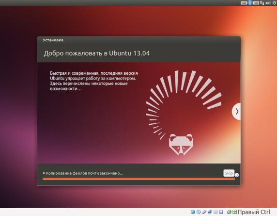 ubuntu-inst-21