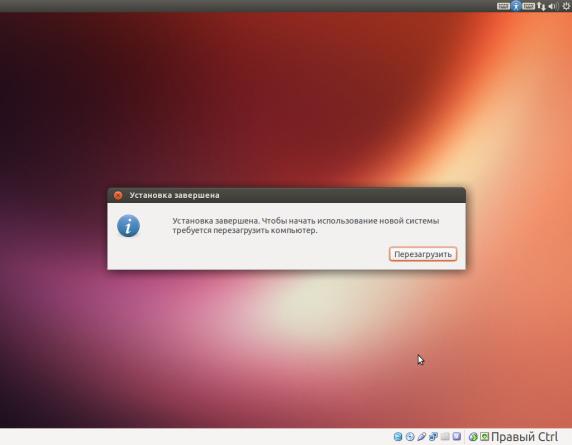 ubuntu-inst-24