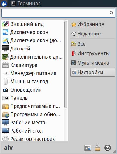 xubuntu-core_004