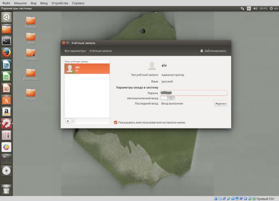 ubuntu-and-adm_001