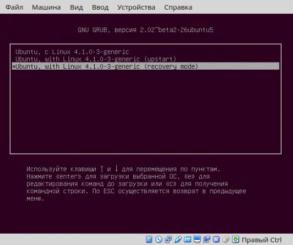 ubuntu-and-adm_002